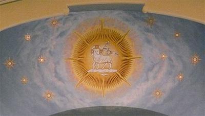 Lamb in Glory at St. Joseph Catholic Church in Sugar Grove, OH