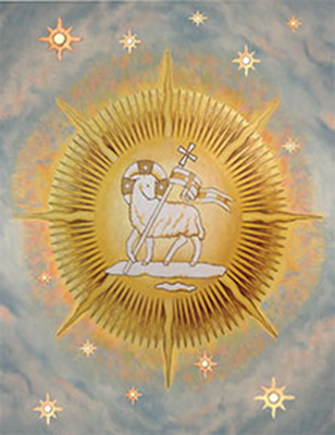 Lamb in Glory, St. Joseph Catholic Church, Sugar Grove, OH